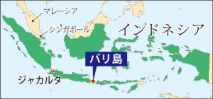 インドネシアとその周辺地図